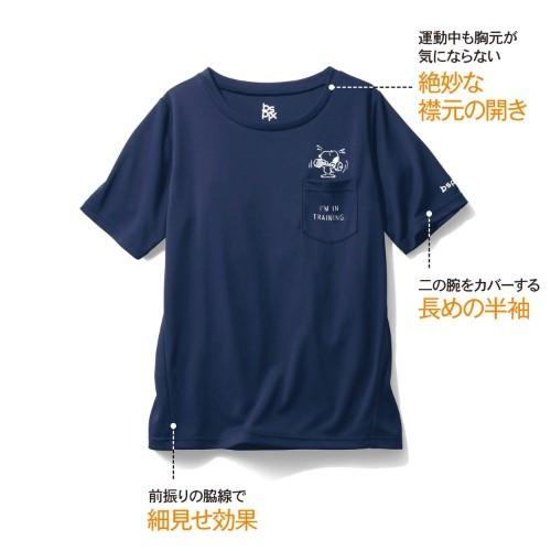 スヌーピー×bspix コラボTシャツ