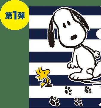 スヌーピー×ローソンの「夏のスヌーピーフェア」2018