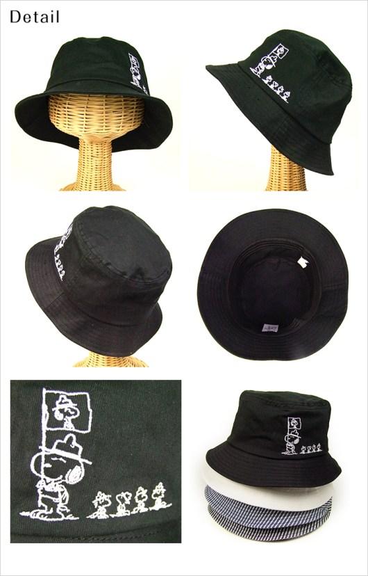 スヌーピーとアウトドアのコラボ帽子
