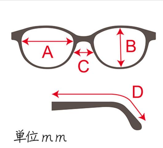 スヌーピーの老眼鏡&PC用メガネ
