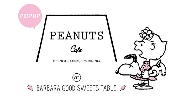 スヌーピーの「ピーナッツカフェ」が阪急西宮ガーデンズに限定オープン
