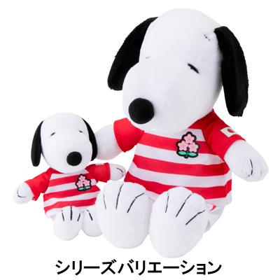 スヌーピーとラグビー日本代表のコラボ