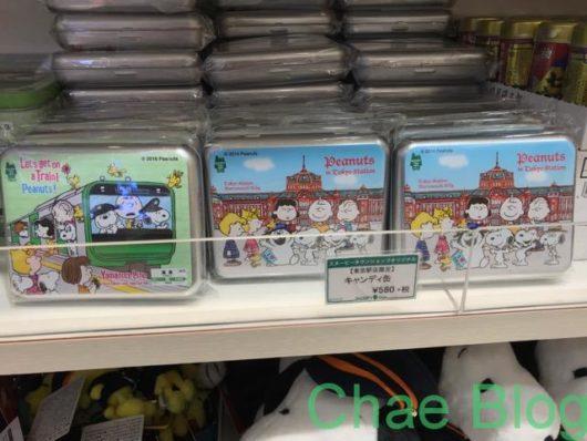 スヌーピータウンショップミニ東京駅のグッズ