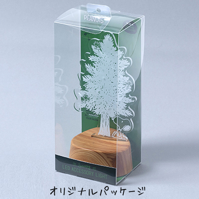 スヌーピーのクリスマスツリー風アクセサリースタンド