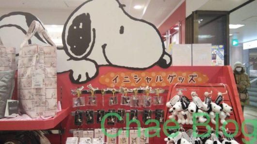 スヌーピータウン梅田店2019年1月タオルキャンペーンリポート