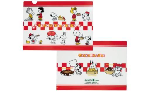 スヌーピータウン大阪梅田店「Peanuts in大阪」グッズ