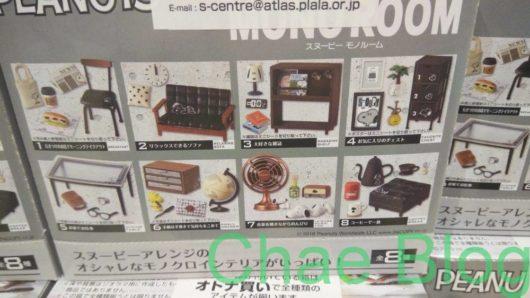 ヌーピータウン三宮店2019年4月の新商品