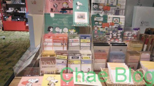 スヌーピー阪急西宮のお店2019年4月27日のリポート
