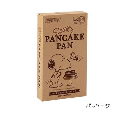 スヌーピーのパンケーキフライパン
