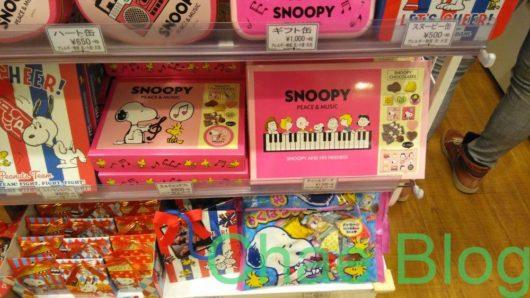 スヌーピータウン大阪梅田店♪2020年1月の新商品&セール品