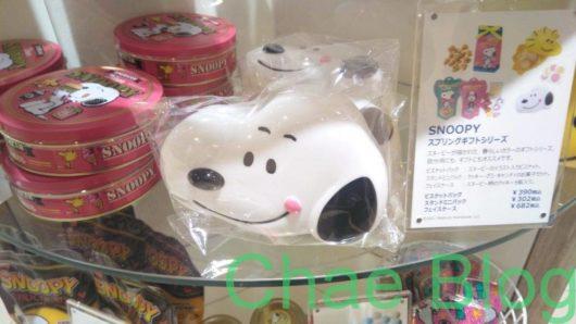 スヌーピーのホワイトデー商品2021