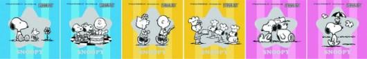 スヌーピー×「星たべよ」のコラボ2021&キャンペーン