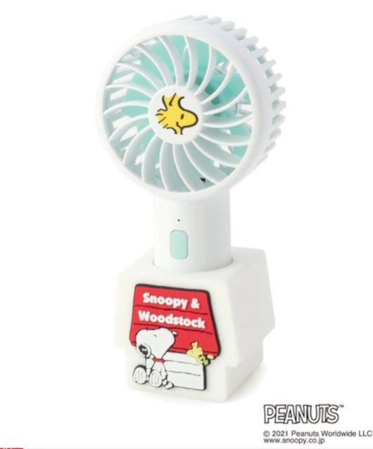 「ワンズテラス 」で発売中のミニ扇風機