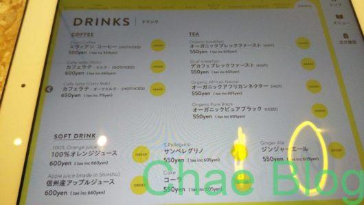 スヌーピー原宿の「ピーナッツカフェ」・メニュー