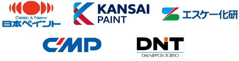 塗料大手5社(日本ペイント、関西ペイント、エスケー化研、中国塗料、大日本塗料)の企業ロゴ