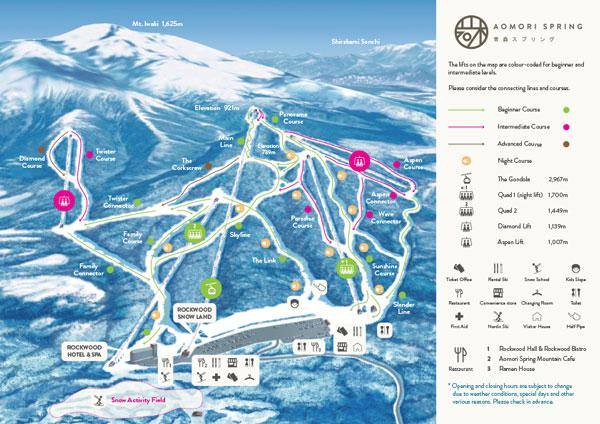 Aomori Spring Resort trail map