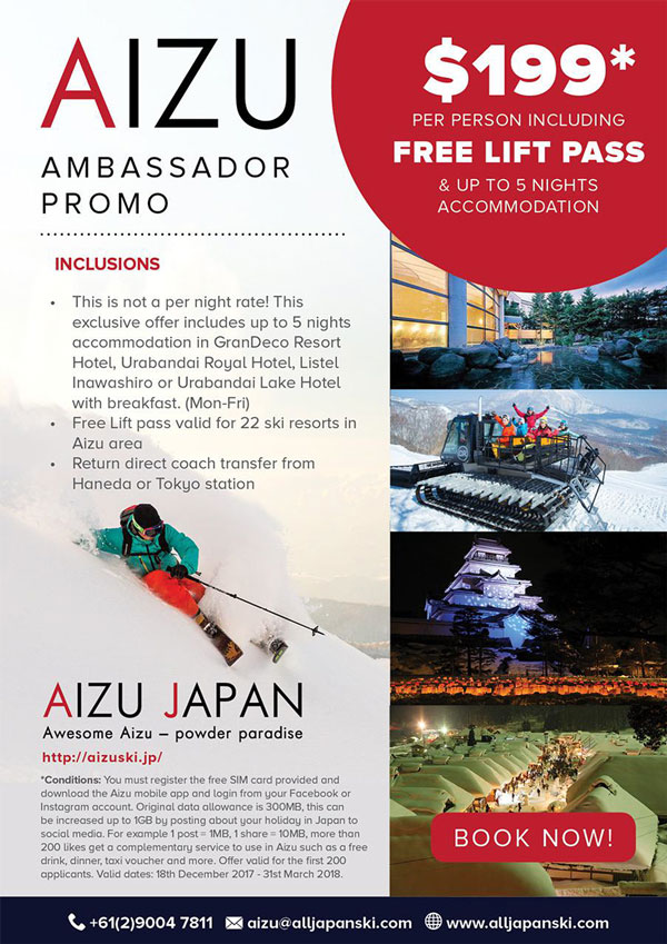 Aizu Ambassador Promo