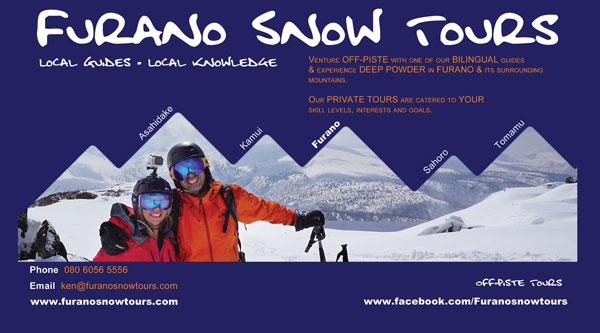 Furano Snow Tours