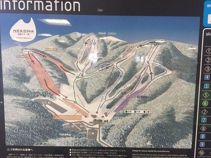 Nekoma trail map