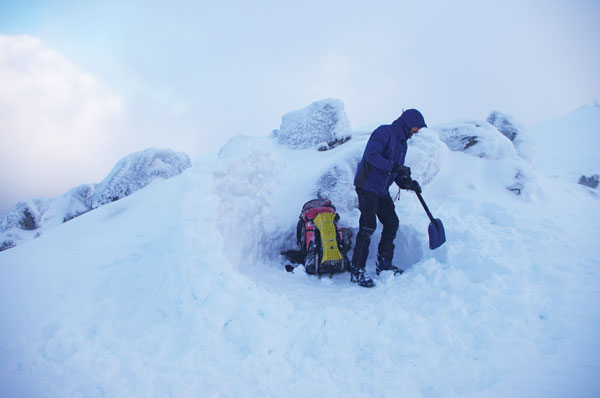 Learn snowcamping skills at the Australian Backcountry Festival