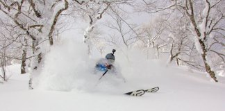 Geto Kogen deep powder