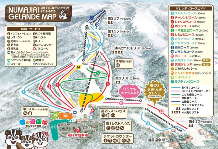 Numajiri Ski Resort Trail Map