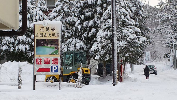 Snow covered streets at Nakanosawa Onsen