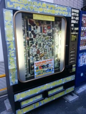 渋谷にもあった、モヤモヤさまぁ~ずおなじみの1000円自販機