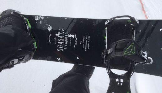 OGASAKA ORCA(オルカ)はCTのワイドボード?! オールラウンドボードで何でもできるカービングボード!