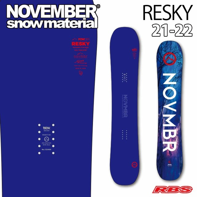 NOVEMBER 21-22 ノーベンバー RESKY