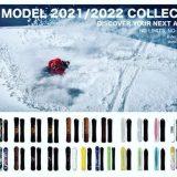 21-22年モデル MOSS SNOWSTIC(モス・スノースティック)の予約・購入は?おすすめ板ランキング