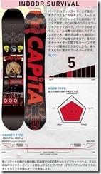 16-17-capita-indoor-survival