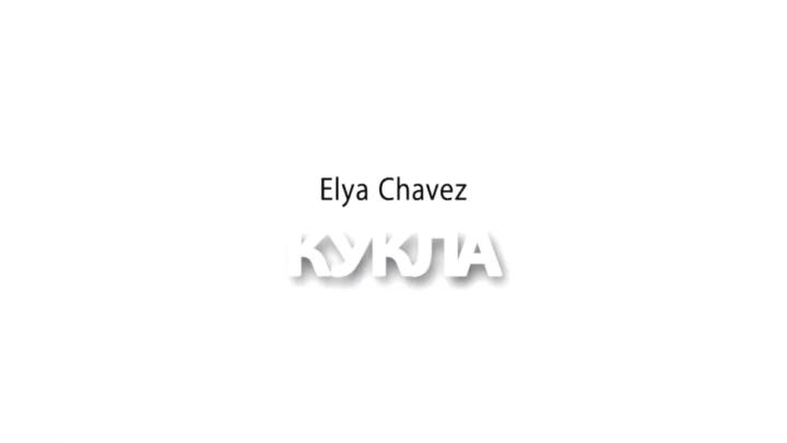 Elya Chavez - Кукла [English Subtitles - 2019 Revision] 5
