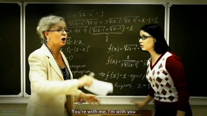 Elya Chavez - Ты со мной, я с тобой (English subtitles) 2
