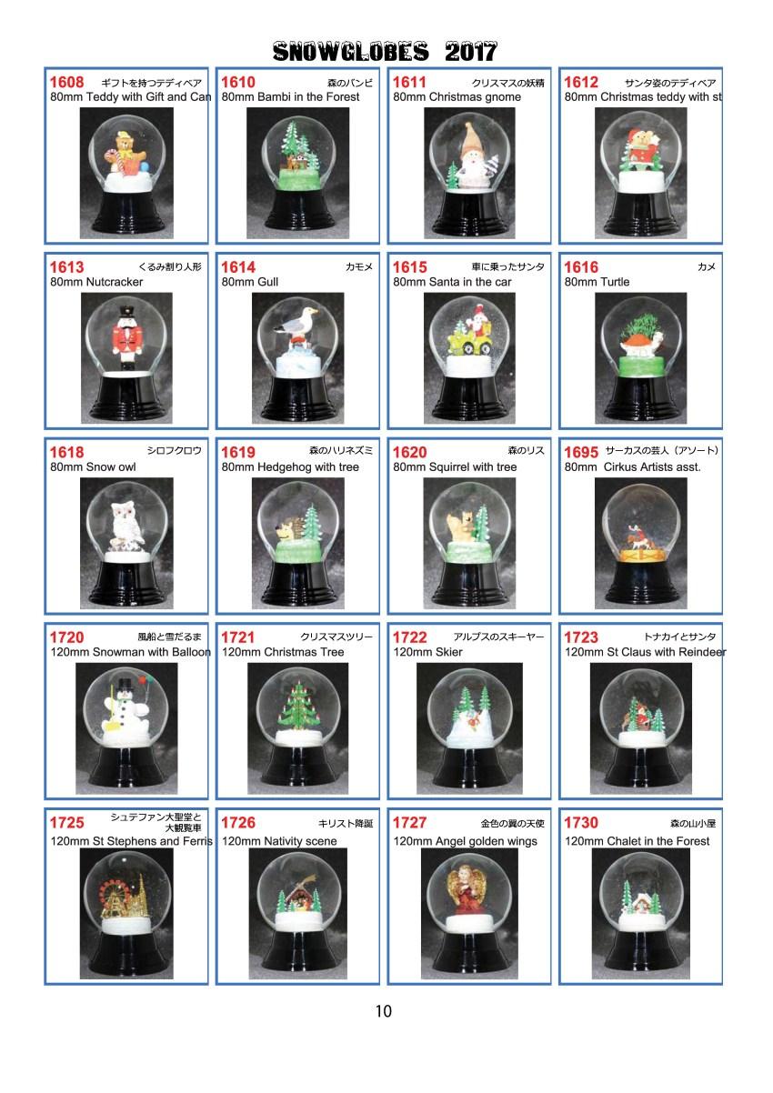 2017-18P PERZY catalog-japanese-_ページ_10