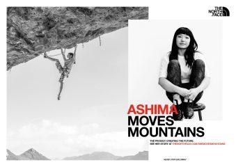 campagne-media-femmes-montagne-vetements-sports-accessoires-equipement-outdoor-alpinisme-vertical-trail-running-grimpe-escalade-exploration-exploratrice-aventuriere-neverstopexploring