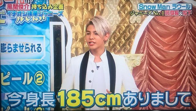 身長 マリウス 葉