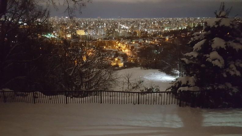 Asahiyama night view