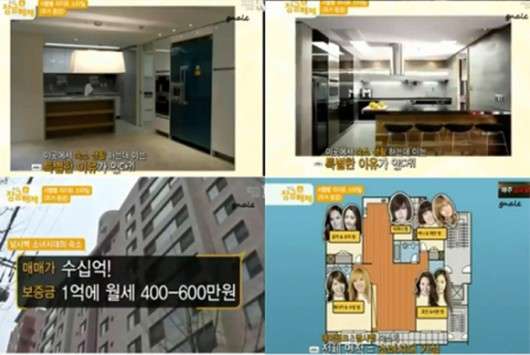 SNSD Lives Luxuriously in Their Dorm  SNSD Korean