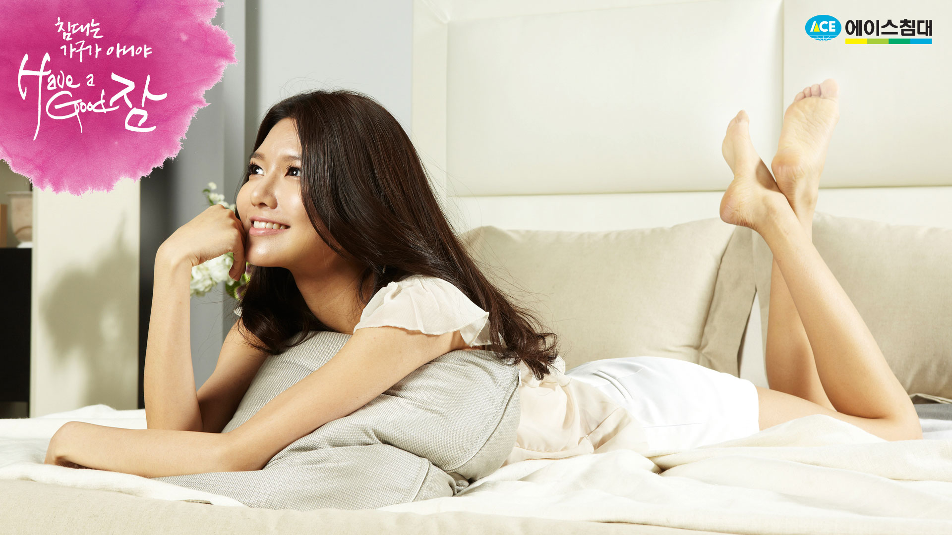 SNSD Sooyoung Ace Bed wallpaper