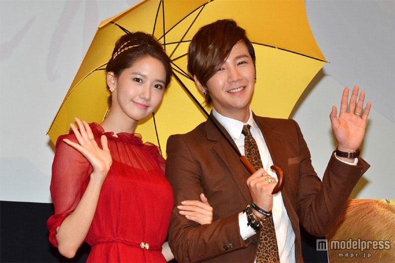 SNSD Yoona Love Rain Japan