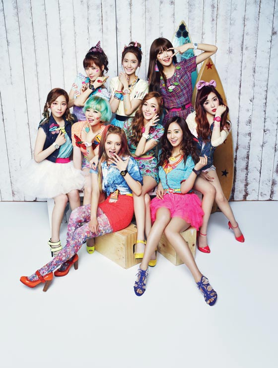 Girls Generation Kiss Me Baby G