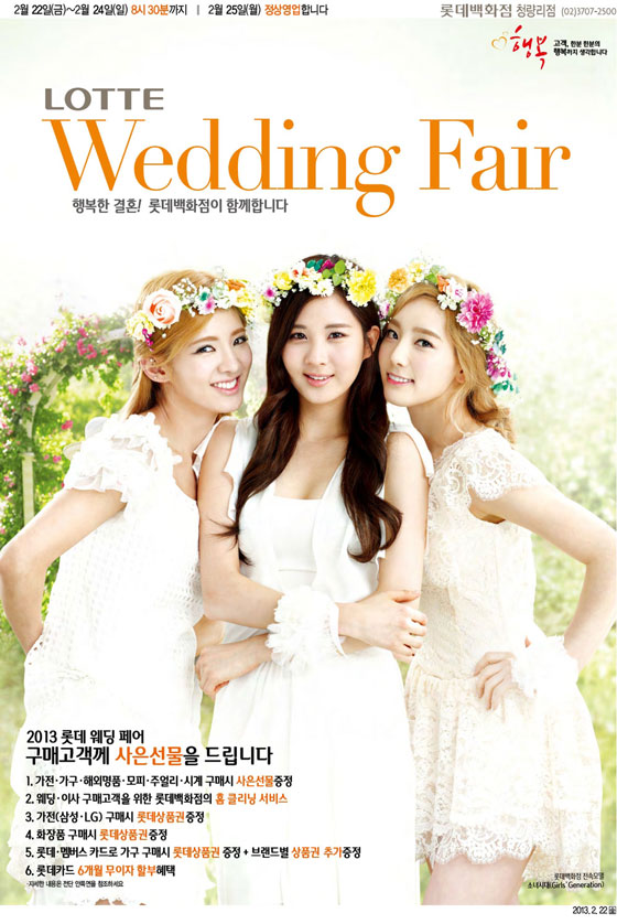 Girls Generation Lotte Wedding Fair