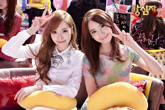 Snsd Jessica Yoona SBS Strong Heart