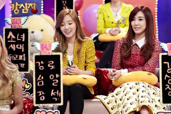 Snsd Taeyeon Tiffany SBS Strong Heart