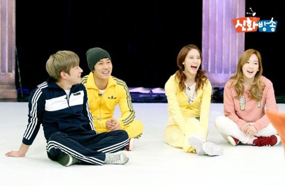 Snsd Yoona JTBC Shinhwa Broadcast