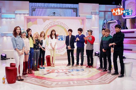 Girls Generation Shinhwa Broadcast