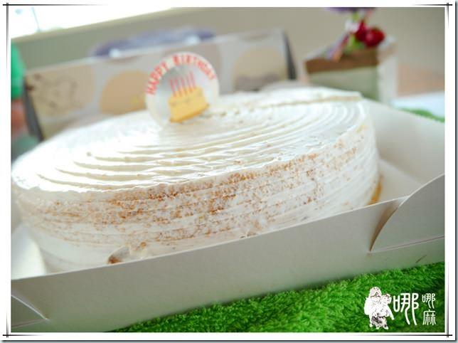 芋頭牛奶蛋糕打開