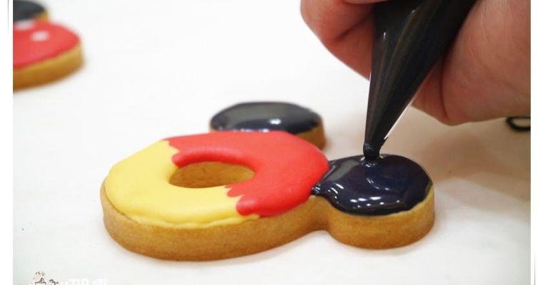 【新北 手作烘焙】設計屬於自己的糖霜餅~I BAKE愛焙/板橋烘焙材料/烘焙課程/糖霜餅乾/DIY