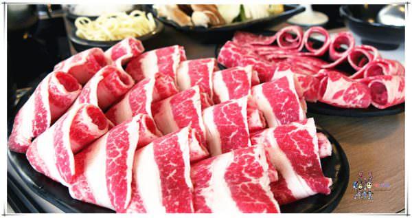 【台北美食】大初Shabu Shabu~輕鬆就能煮出一碗五百元的清燉牛肉麵